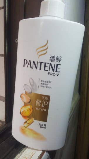 潘婷氨基酸洗发水乳液修护750ml 强韧 深层滋养 新老包装随机发货 晒单图