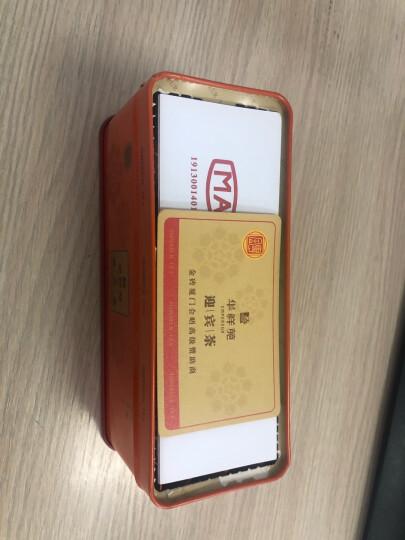 华祥苑茶叶迎宾茶系列 特级安溪铁观音红茶岩茶大红袍肉桂水仙 礼盒装 红茶  80g 晒单图