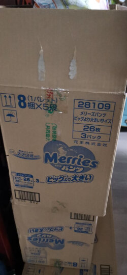 花王(Merries)日本原装进口 婴儿拉拉裤特大号学步裤 XXL26 晒单图