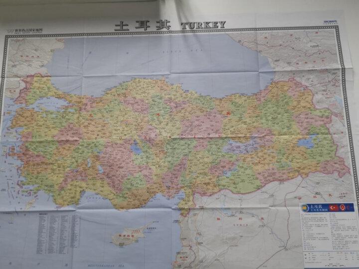 世界热点国家地图--西班牙 葡萄牙地图挂图 折叠图(折挂两用  中外文对照 大字易读 865mm*1170mm) 晒单图