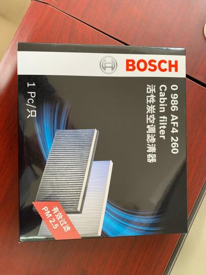 博世(BOSCH)活性炭空调滤芯|空调滤清器|空调风格|滤网|过滤器/适用于 别克 昂科威|威朗|阅朗|新英朗(15-19款 ) 晒单图