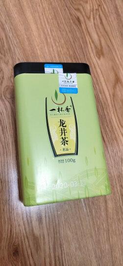 2020新茶一杯香茶叶绿茶明前龙井茶3盒共300克春茶浓香型礼盒装 晒单图