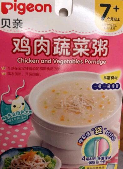 贝亲(Pigeon)婴儿辅食 鸡肉蔬菜粥 80g(7-36个月) 晒单图