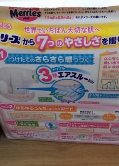 花王妙而舒Merries婴儿学步裤 XL38片(12-22kg)加大号婴儿拉拉裤(日本进口)纸尿片 晒单图