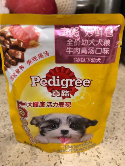 宝路妙鲜包 嫩滑鸡肉成犬狗狗湿粮鲜封包100g狗零食 晒单图