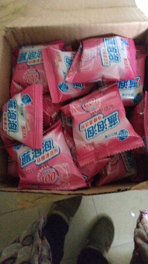 粉兰之家 蓝泡泡马桶清洁剂30粒 +洗衣机槽清洁剂375g*2 晒单图