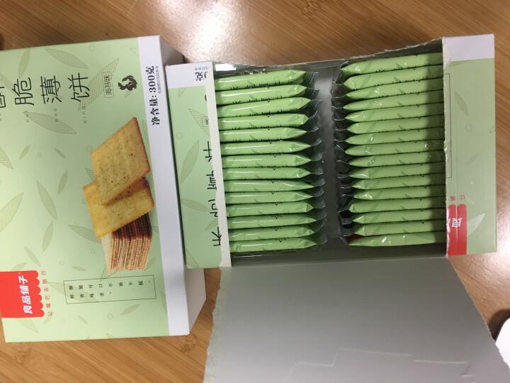 良品铺子酥脆薄饼薄脆海苔咸饼干 盒装咸味零食小吃早餐休闲食品300g 晒单图