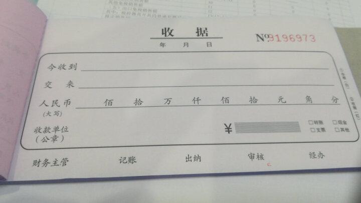 惠朗(huilang)0608三联收据(48开)无碳复写175*87mm 10本/包、20组/本 晒单图