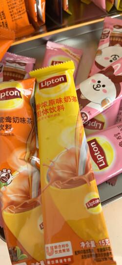 立顿Lipton 奶茶 十年经典原味奶茶冲饮饮料 速溶袋装奶茶粉 100%进口奶源 早餐冲调饮品 10包 150g 晒单图