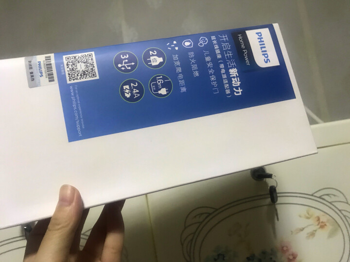 飞利浦(PHILIPS)新国标安全插座 儿童保护门 插线板/插排/排插/拖线板/接线板3米 6孔位 晒单图