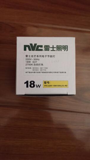 雷士照明(NVC)18w暖黄光 节能灯2700K E27大口螺旋灯泡球泡 大功率瓦数光源家用商用 晒单图