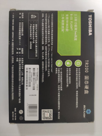 东芝(TOSHIBA) 960GB SSD固态硬盘 SATA3.0接口 TR200系列 晒单图