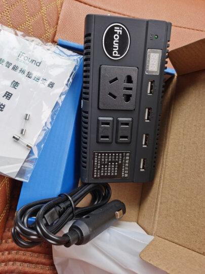 方正(iFound)车载逆变器 车充点烟器12V/24V转220V F203 车载充电器 电源转换器插座 晒单图