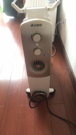 艾美特(Airmate)取暖器/家用电暖器/电暖气 13片速热电热油汀 HU1326-W 晒单图
