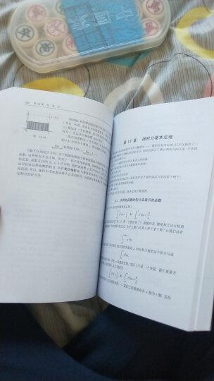 普林斯顿微积分读本(修订版)(图灵出品) 晒单图