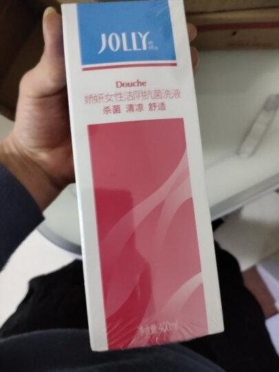娇妍(JOLLy)女性洁阴洗液 400ml补充装 私密护理液 女性护理液 杀菌舒缓去异味冲洗液 晒单图