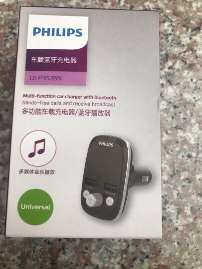 飞利浦(PHILIPS)车载充电器 车载无线蓝牙耳机入耳式 SHB1801p 一拖二 3.1A快速充电  苹果三星华为小米 晒单图