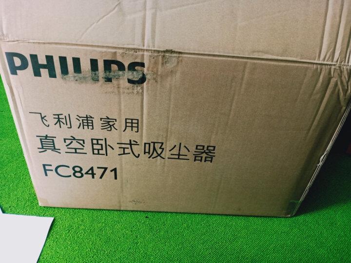 飞利浦(PHILIPS) FC8471 卧式吸尘器家用大功率强劲吸力 晒单图
