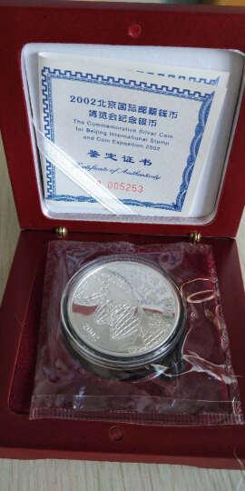 上海集藏 中国金币2002年北京国际邮票钱币博览会纪念银币  1盎司银币钱博会银币 晒单图