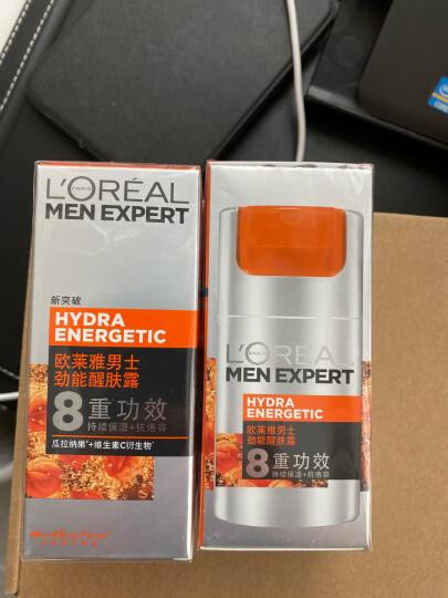 欧莱雅(LOREAL)男士劲能深层净化洁面膏 100ml(男士洗面奶 清洁排浊) 晒单图