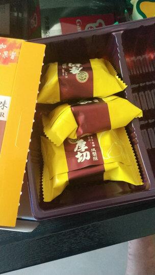 徐福记 厚切凤梨酥 台农芒果酥 一口酥 台湾风味 营养早餐休闲零食下午茶点心饼干蛋糕零食 礼盒装190g 晒单图