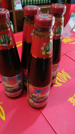 李錦記(LEEKUMKEE)旧庄特级蚝油 炒菜调味品 经典蚝油调味料【香港直邮】 旧庄蚝油510g 晒单图