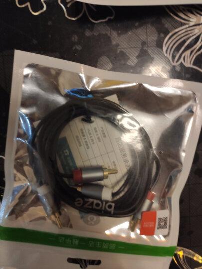 毕亚兹 Micro HDMI转HDMI线 微型HDMI高清数据转接线 公对公口 平板电脑相机连接电视投影转换线 1米 K23 晒单图