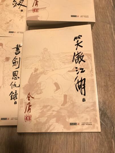 (朗声旧版)金庸作品集套装(套装全36册)附白马啸西风、鸳鸯刀、越女剑 晒单图