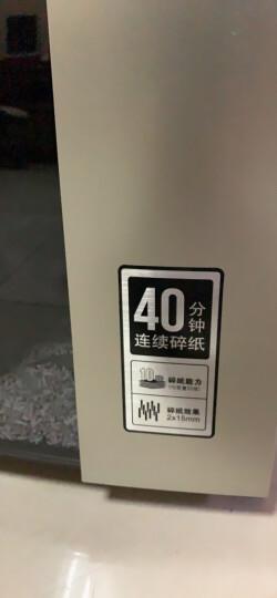 得力(deli)20年新款 60分钟高端办公商用碎纸机 5级保密大容量文件粉碎机 可碎纸/卡/光盘 晒单图