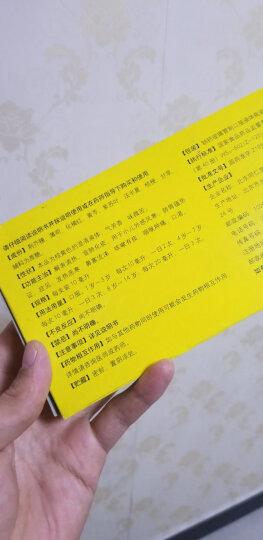 北京同仁堂 小儿咽扁颗粒 8g*10袋 清热利咽解毒止痛 小儿咳嗽药咽喉肿痛急性扁桃体炎 晒单图