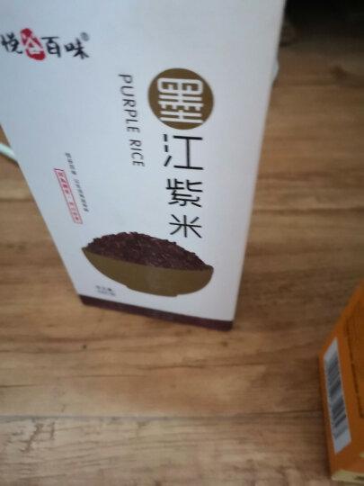 悦谷百味 优选 糯米 410g(五谷杂粮 江米 黏米 粽子米 大米伴侣 粥米搭档 东北 粗粮 真空装) 晒单图