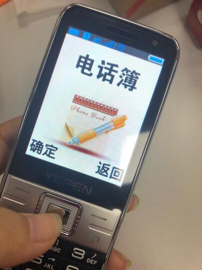 誉品(YEPEN)Y550全网通4G网络老年机 移动联通电信版超长待机大字大声大屏AI智能老人手机 黑色 晒单图