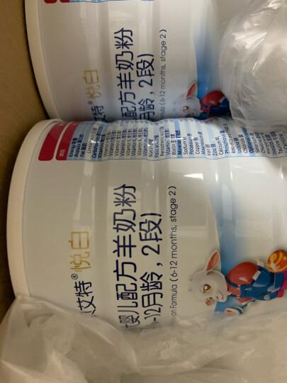 佳贝艾特(Kabrita)悦白婴儿配方羊奶粉 1段(0-6个月婴儿适用)400克(荷兰原装进口) 晒单图
