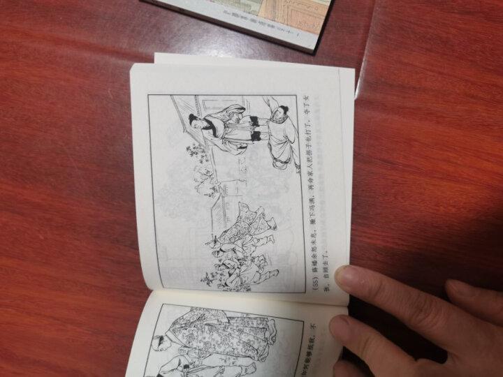三国演义(1-30)(函装红皮书)(套装共30册) 小人书 晒单图