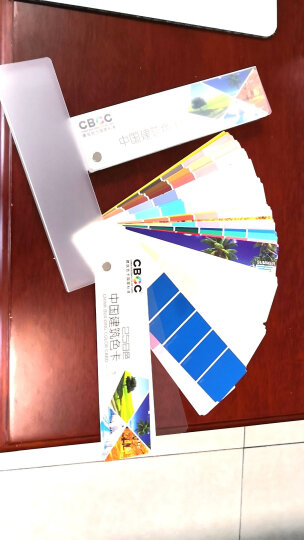 CBCC-中国国家标准建筑色卡258个颜色-GSB16-1517.1-2002国标涂料色卡 四季版 晒单图