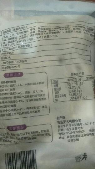 正大食品CP 海鲜蔬菜丸串 500g 涮火锅烧烤食材煲汤丸串 晒单图