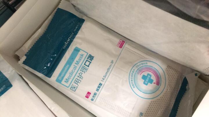 稳健(Winner)一次性医用护理口罩 防细菌透气儿童白色无菌口罩 5片装 晒单图
