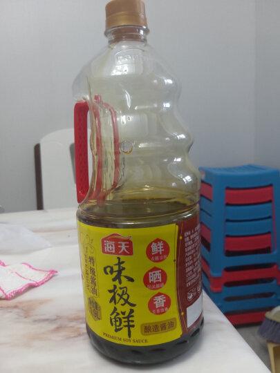 海天 酱油 味极鲜特级生抽 380ml*2 中华老字号 晒单图