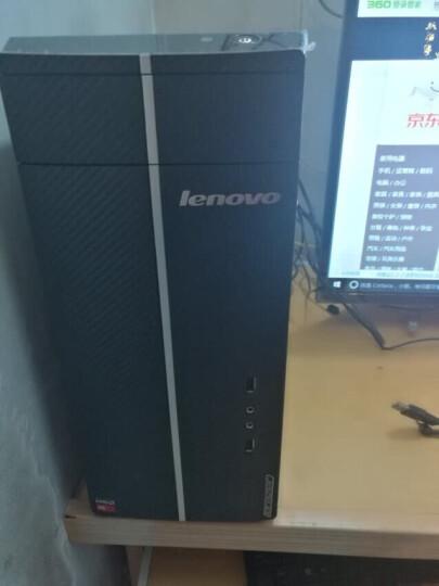 联想(Lenovo)D5055台式电脑整机(A6 7400K 双核 4G 1T GT720 2G独显 无光驱 Win10)19.5英寸 晒单图
