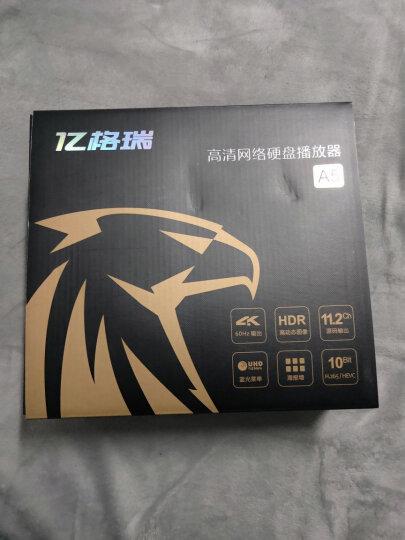 亿格瑞(Egreat)A5高清网络4k播放机家庭影院硬盘播放器家用电视机顶盒可接入HDR电视投影功放 A5标配(配AK83无线2.4G遥控器) 晒单图