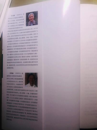 """人际关系心理学(第2版)/普通高等教育""""十一五""""国家级规划教材 晒单图"""
