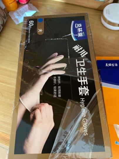 克林莱彩色一次性丁腈手套家务清洁手套医用橡胶手套大号60只装C29037(颜色随机) 晒单图