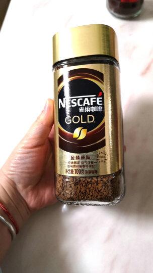 瑞士进口 雀巢(Nestle) 金牌 黑咖啡粉 至臻原味 速溶 咖啡豆微研磨100g 晒单图