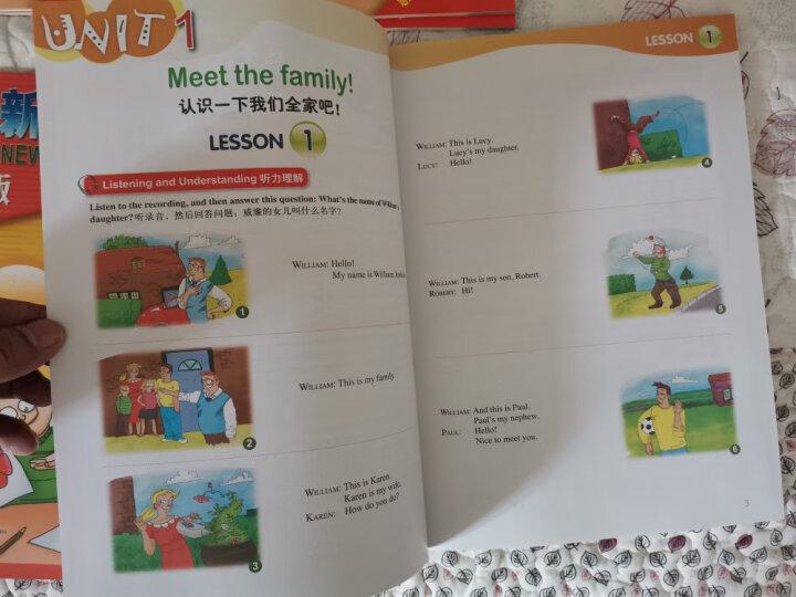 新概念英语青少版(第2级 学生用书+练习册 套装共4册 附光盘) 晒单图