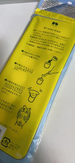 高丝 KOSE(雪肌精)浸透型水敷容面膜纸 14粒(保湿补水 雪肌精 纸膜 面膜 美容工具) 晒单图