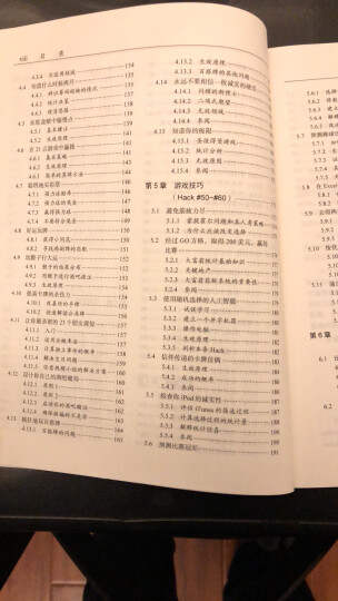 有趣的统计 75招学会数据分析 晒单图