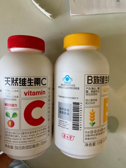 养生堂维生素C咀嚼片70片+维生素B族片30片组合(约1月量)天然维cvcb族维生素 晒单图