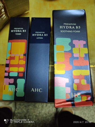 【正品授权】韩国AHC B5玻尿酸水乳补水保湿控油男女士学生 润泽两件B5神仙水乳套盒护肤品套装 赠品喷瓶1个 单拍不发货 晒单图
