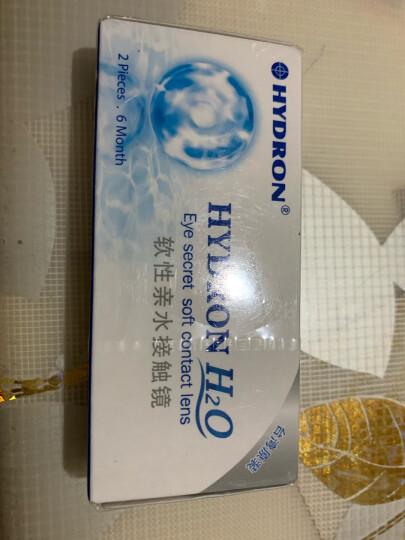 海昌 H2O系列 原装进口半年隐形眼镜 透明隐形眼镜 半年抛 隐型眼境 2片装 375度 晒单图