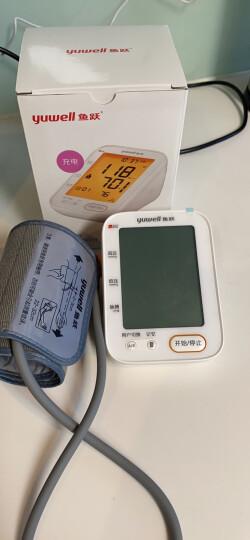 鱼跃(Yuwell) 高精准大屏智能 电子血压计臂式家用全自动血压仪器 量血压表测量仪器家用 YE680CR旗舰版 晒单图